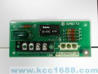 电路板 KPB-172