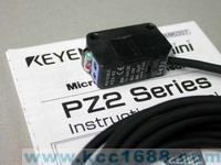 电眼传感器 PZ2-42 ( KEYENCE )
