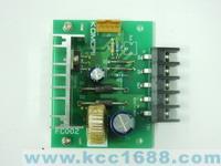 风扇控制板 FC002