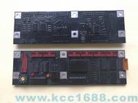 墨键电路板 PCH864 (二手拆机品)